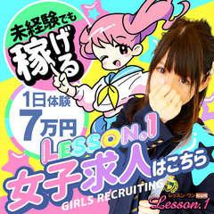 1日最高10万円稼げる!!サービスが簡単すぎる!!