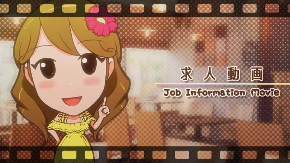 北乃きいなちゃんがsirena店を紹介してくれます!