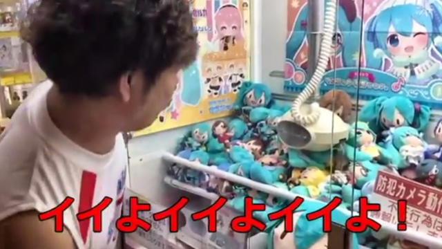 SPIN-OFF企画『ユーフォーキャッチャー名人イワシタ』【札幌美女図鑑】