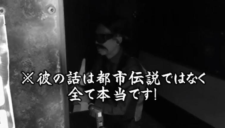 """やりすぎ""""恋愛""""伝説~ノルベサ編~"""