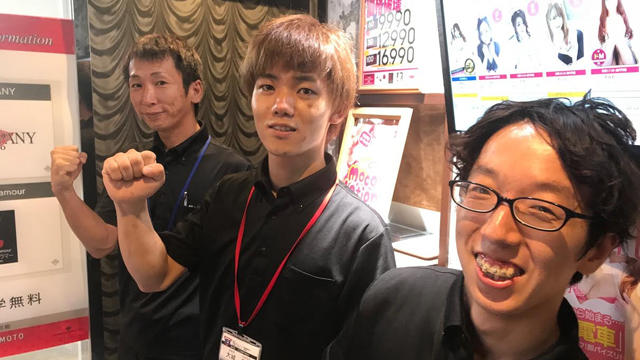 YESグループ熊本エリア「体操部」