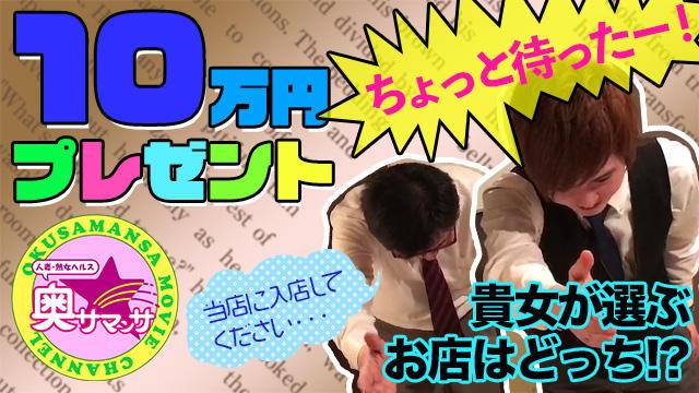 ねる〇ん★4万円保証!