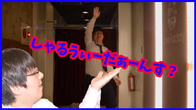 バブリーオム川炎のダンス!!