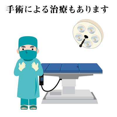 医師と手術台