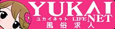 福岡の風俗求人ならユカイネットにお任せ!