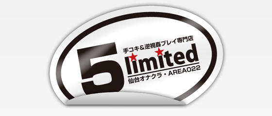 5limited