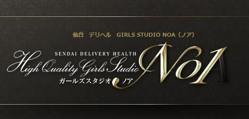 GIRLS STUDIO NoA