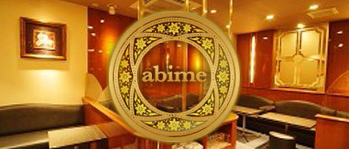abime