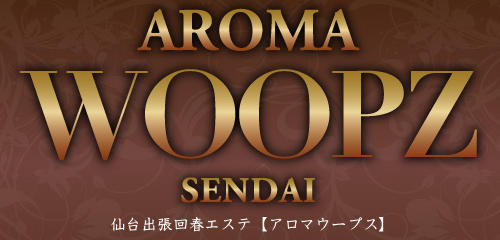AROMA WOOPZ